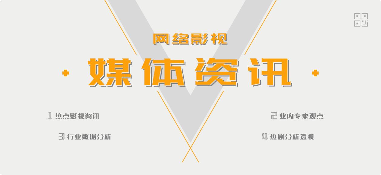 博彩娱乐网站媒体资讯